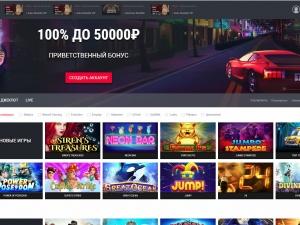 ttr-casino-online