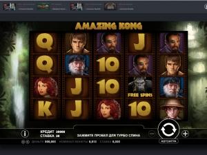 ttr-casino-online-play-slot