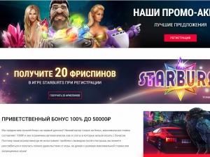 ttr-casino-online-promotions-bonus