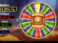 Wheel of Wishes — Microgaming
