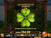 Leprechaun Goes Wild — Play'n GO