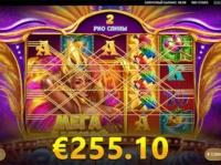Rio Stars — NetEnt/Red Tiger Gaming