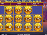 Arena of Gold — Microgaming