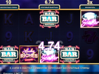 Lucky Riches Hyperspins — Microgaming