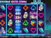 Electric Avenue — Microgaming