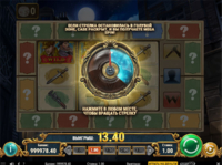 Riddle Reels: A Case of Riches — Play'n GO