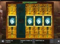 Mystery Museum — Push Gaming