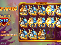 Wolf Howl — Microgaming