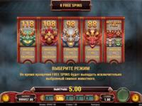 Beast of Wealth — Play'n GO