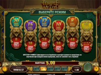 Temple of Wealth — Play'n GO