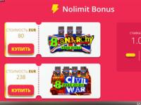 Слоты, в которых можно купить бонусную игру — часть 3