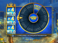 Neptune's Riches — Microgaming