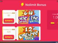 Слоты, в которых можно купить бонусную игру — часть 6