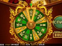 Temujin Treasures — Pragmatic Play