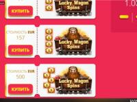 Слоты, в которых можно купить бонусную игру — часть 7