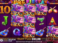 Hot Fiesta — Pragmatic Play